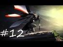 Endless Legend   оборотни Аллайи (Shifters Allaye)   сложность - серьёзный   ep12