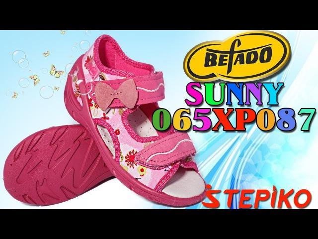 Детские текстильные босоножки Befado SUNNY 065PX087. Видео обзор от WWW.STEPIKO.COM