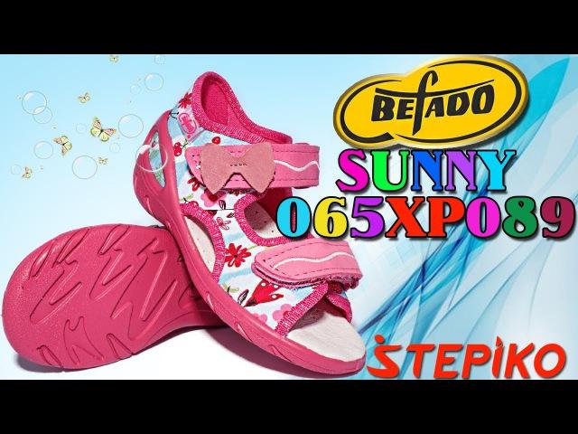 Детские текстильные босоножки Befado SUNNY 065PX089. Видео обзор от WWW.STEPIKO.COM