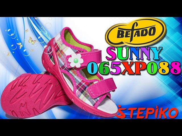 Детские текстильные босоножки Befado SUNNY 065XP088. Видео обзор от WWW.STEPIKO.COM
