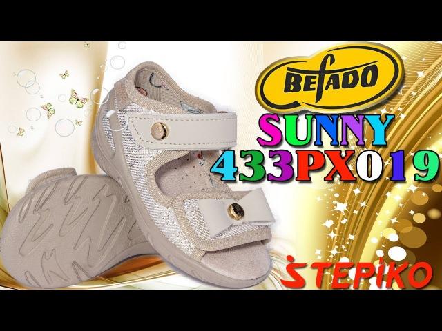 Детские текстильные босоножки Befado SUNNY 433PX019. Видео обзор от WWW.STEPIKO.COM