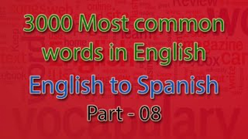 English to Spanish | 351-400 Most Common Words in English | Words Starting With B