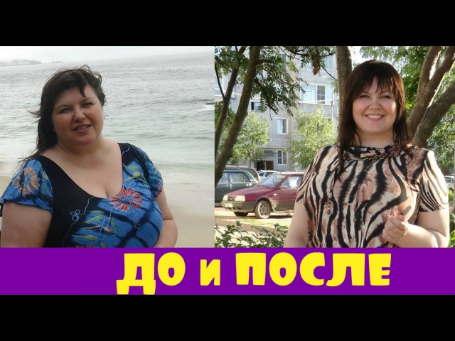 Снижение веса при помощи Орифлейм-Велнес. Отзывы