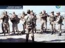 Афган Операция «Шторм 333» Секретные материалы