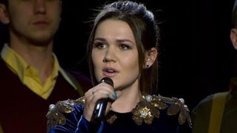 Дина Гарипова, ансамбль им. А.В. Александрова - Прощание славянки.