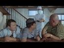 В районе эпидемия! Поголовные прививки! Ящур! ( из кинофильма Кавказская пленница)