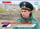 Новости Татарстана 10/05/17