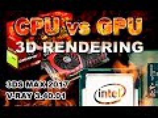 CPU i7 4790 vs GPU gtx1060 Render in 3dsmax 2017   VRay 3.40.01