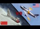 Воздушный бой: F-86 vs Миг-15 / MilitaryWolf