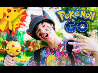 ПОКЕМОНЫ НЕ ПРОБЕГАЛИ? | POKEMON GO (канал IgorYoung)