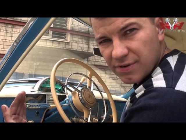 ГАЗ-21 с 1UZ-FE Pro-touring Василек