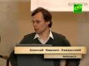 Библеистика Москва Выпуск от 13 марта