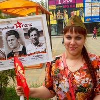 Елена Прошкина