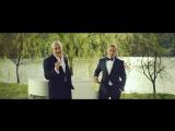 Дмитрий Нагиев и Владимир Сычев (Физрук) — Подними глаза (клип)