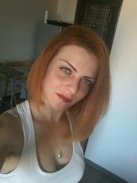 Кристина Тимченко
