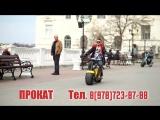 ПРОКАТ SEGWAY & ЭЛЕКТРОБАЙК