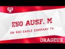Обзор E50 Ausf. M | orageux