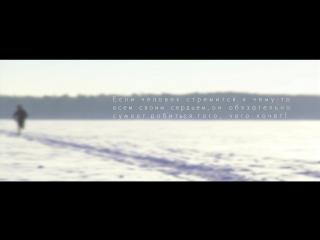 Демо версия док/фильма -История создания ЦРОФП GAGARIN Ozersk