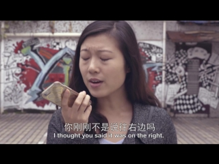 Siri with Chinese Characteristics