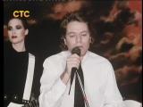 Robert Palmer  Addicted to love (СТС)