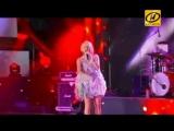 Лариса Грибалева До завтра Музыкальные вечера в Мирском замке Концерт Песня года Беларуси 2014