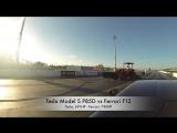 Tesla Model S P85D vs Ferrari F12