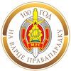 МВД Республики Беларусь | Белорусская милиция