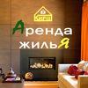 """Аренда """"КИРШ""""  Снять Сдать  квартиру в Пензе"""