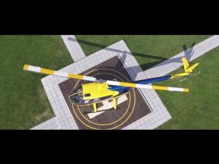 Промо ролик для конкурса: Вертолетная прогулка