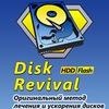 Лечение жесткого диска - Disk Revival