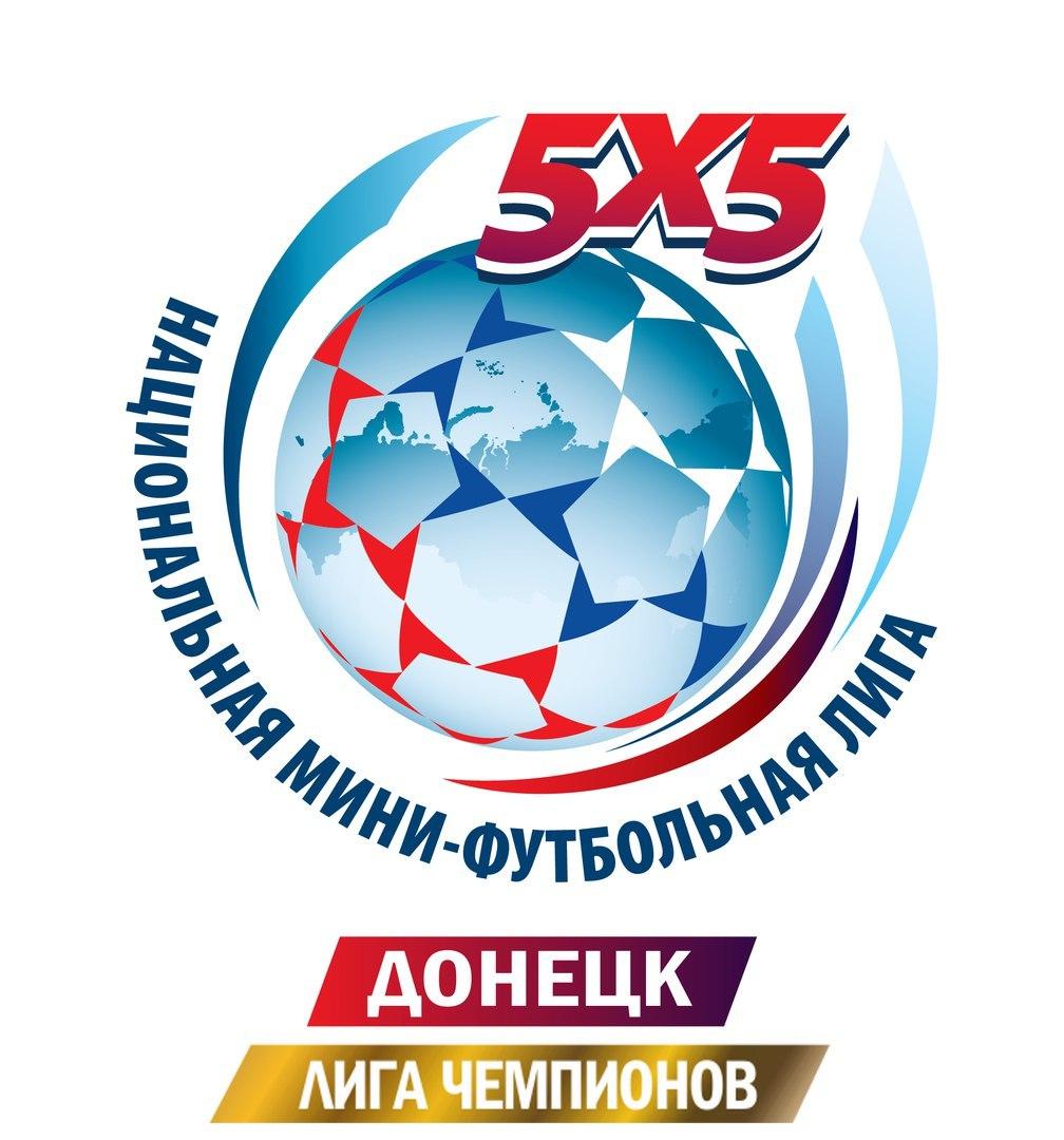 Финал. Аквасфера-2 (Донецк) - Шахтерская дивизия (Донецк) 4:2