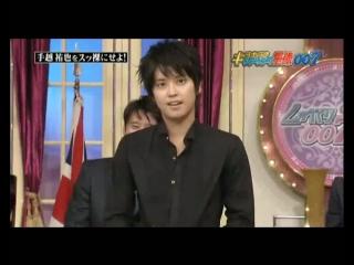 Тегоши Юя - Shabekuri 007 25.11.2013
