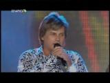 Алексей Глызин  и Леонид Телешев    - Тост за друзей
