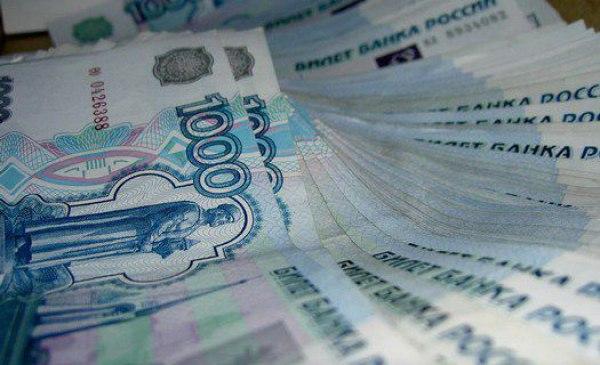 Мэрия Белгорода выплатит деньги семье убитой веткой дерева девочки