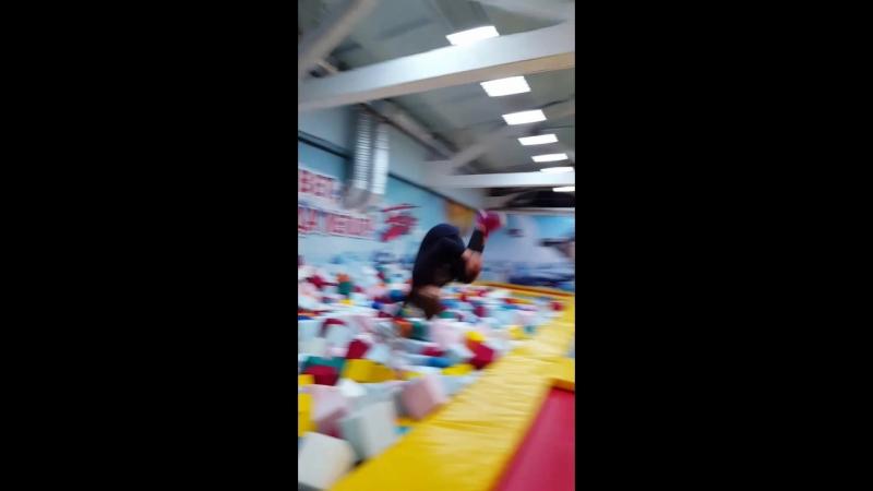 прыг скок команда