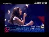 Джамала на Евровидении 2017 (Скандал) 13.05.2017