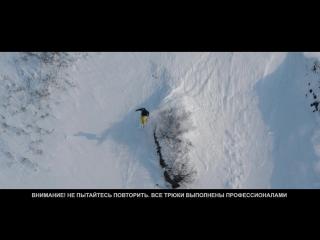 Adrenaline Rush NLS 1.0
