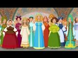 Три богатыря и Шамаханская царица. Мультфильм 2010