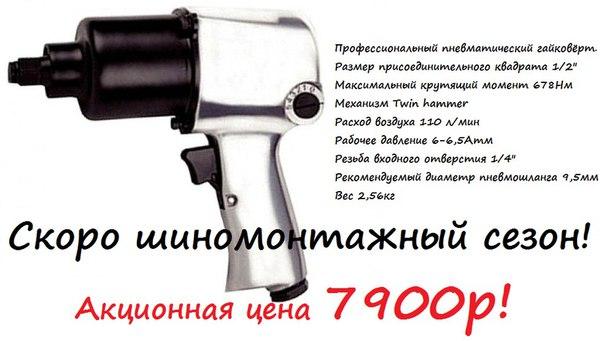 https://pp.vk.me/c626419/v626419698/22626/t6Ej2DpPpuU.jpg
