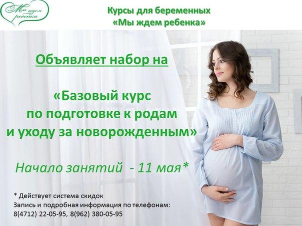 https://pp.vk.me/c626419/v626419706/645/-2jocsG8wRg.jpg