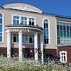 Государственная библиотека Югры