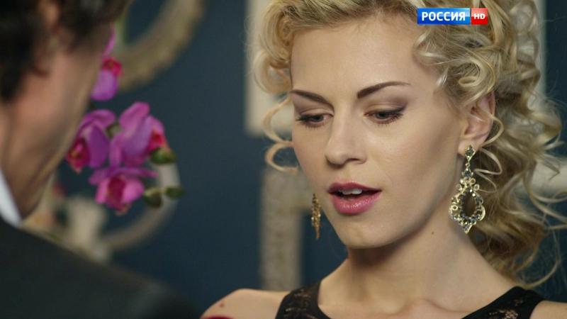 И шарик вернется (2015) мелодрама драма 05 серия