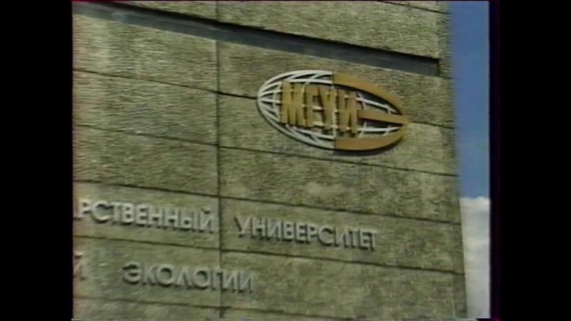 Staroetv.su / Реклама (ТВЦ, 01.08.2003). 3