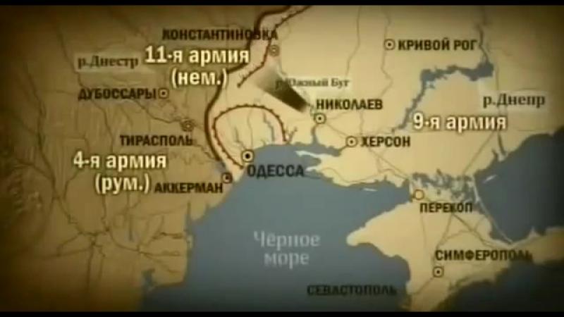 Жажда.Осаждённая Одесса. 1941 1944