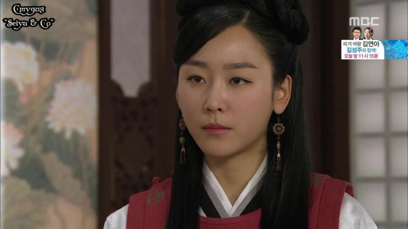 Seiya Co 93 108 Дочь Короля Су Пэк Хян King's Daughter Soo Baek Hyang 2013 Субтитры