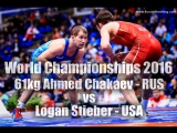 ЧМ-2016: Ахмед Чакаев (RUS) v Логан Стибер (USA)   RIWUS