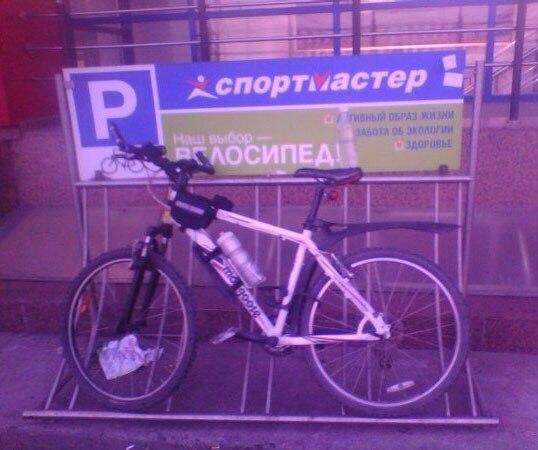 Не обязательно иметь автомобиль, чтобы парковаться как мудак)))