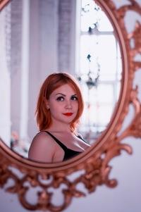 Катя Сынчикова
