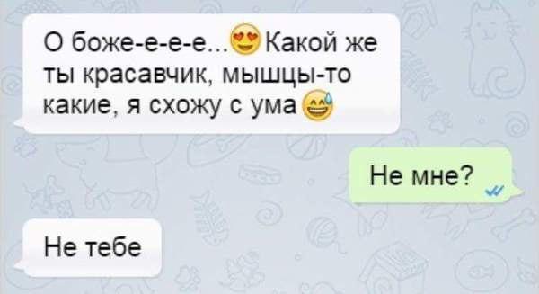 с... ка