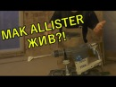 Перфоратор MAKALLISTER MERCH 1500 MX SDS-MAX Обзор и тест. Часть 2. Промежуточные итоги.